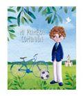 Libro comunion niño bicicleta arguval 44159