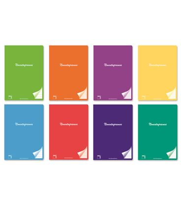 Cuaderno grapa cuarto 4x4 48 hojas 90grs pacsa 20090 - 170873